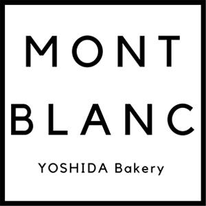 アンバター発祥のお店 吉田ベーカリー | 青森県 むつ市 パン屋