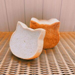 ねこ型の玄米食パン「茶猫の玄」
